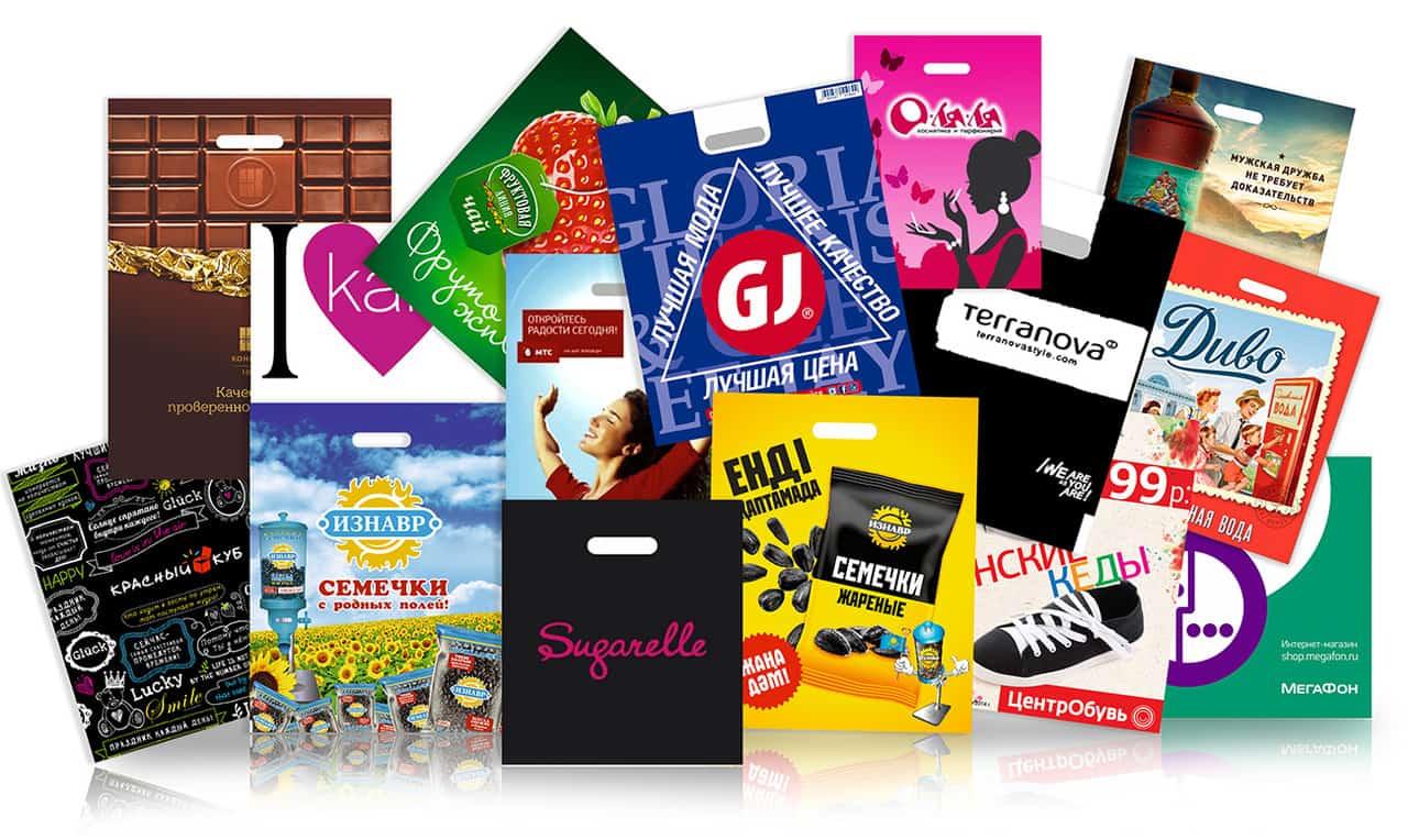 Пакеты с логотипом дешево, оперативно и качественно