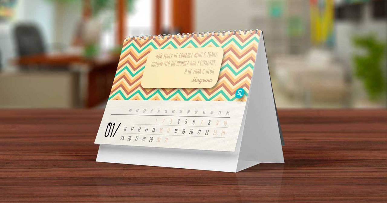 Печать календарей в типографии Капитал Принт
