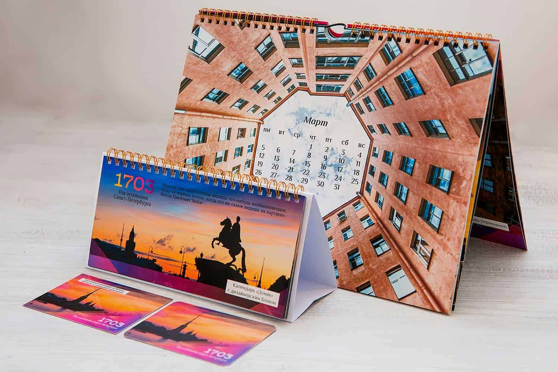 Изготовление и печать календарей, распечатать календарь в Минске
